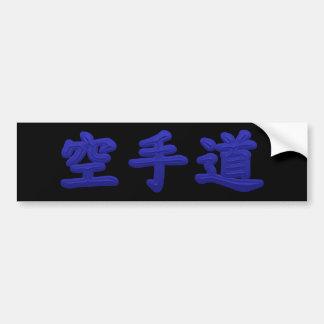Pegatina para el parachoques del azul del karate pegatina para auto