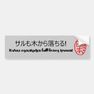 Pegatina para el parachoques del estilo de Japón c Etiqueta De Parachoque