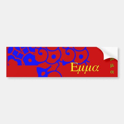 Pegatina para el parachoques del nombre del diseña pegatina para auto
