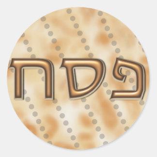 pegatina redondo del matzah hebreo de Pesach del