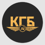 Pegatina ruso del emblema de KGB