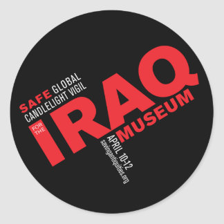 Pegatina SEGURO de la vigilia (logotipo rojo)