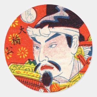 Pegatinas 8 del estallido del japonés del vintage pegatina redonda