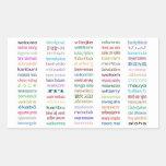 Pegatinas agradables: 80 idiomas/blanco rectangular pegatina