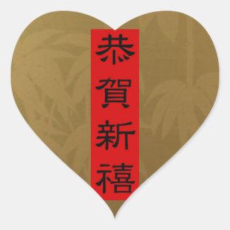Pegatinas - AÑO NUEVO CHINO TET (bambú del oro) Pegatina En Forma De Corazón