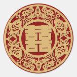 Pegatinas chinos de la felicidad del doble del bod