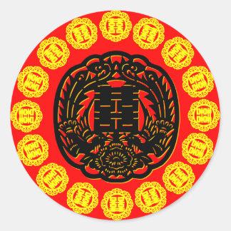 Pegatinas chinos de la felicidad del doble del pegatina redonda