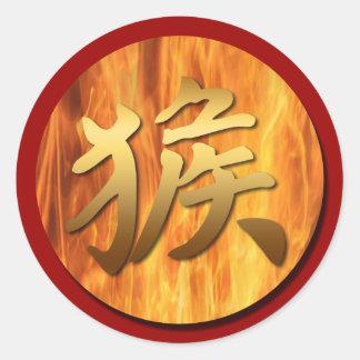 Pegatinas chinos del Año Nuevo del mono 2016 del Pegatina Redonda