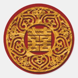 Pegatinas chinos del boda de la felicidad del pegatina redonda