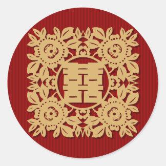 Pegatinas chinos del boda de la felicidad doble pegatina redonda