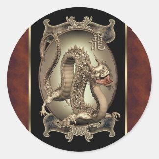 Pegatinas chinos del dragón del vintage etiqueta redonda