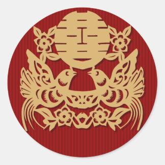 Pegatinas chinos del modelo de la felicidad del pegatina redonda