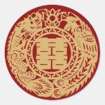 Pegatinas chinos del rojo de la felicidad del dobl