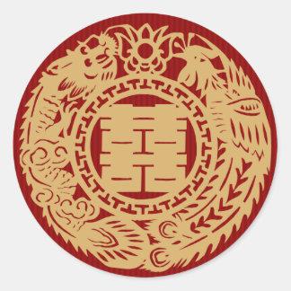 Pegatinas chinos del rojo de la felicidad del pegatina redonda
