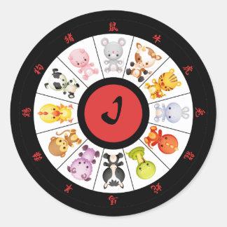 Pegatinas chinos lindos cones monograma del pegatina redonda