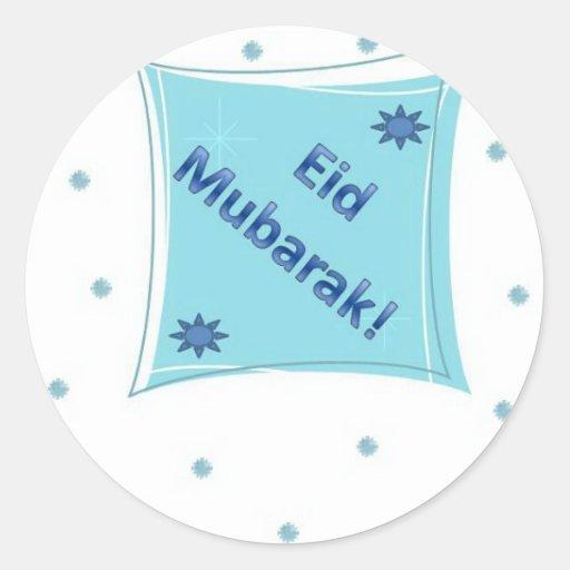 Pegatinas de Eid Mubarak - grandes sellar presente