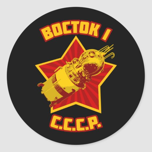 Pegatinas de Vostok 1 Pegatina Redonda