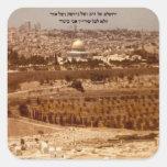 Pegatinas de Yerushalayim Shel Zahav Pegatina Cuadrada