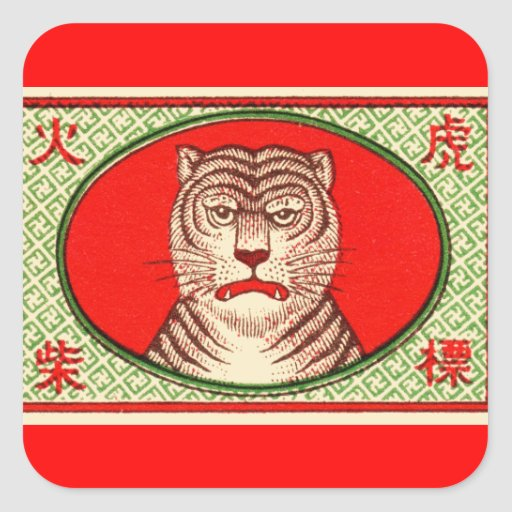 Pegatinas del arte de la etiqueta del tigre del
