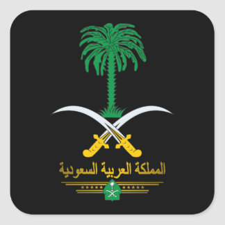 Pegatinas del emblema nacional del saudí calcomanía cuadrada