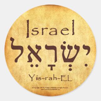 PEGATINAS DEL HEBREO DE ISRAEL PEGATINA REDONDA