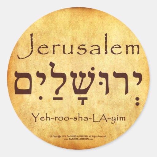 PEGATINAS DEL HEBREO DE JERUSALÉN PEGATINA REDONDA