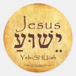 PEGATINAS DEL HEBREO DE YESHUA-JESUS PEGATINA REDONDA