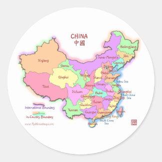 Pegatinas del mapa de China