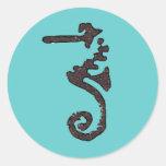 Pegatinas del Seahorse   de Denslow Etiqueta Redonda