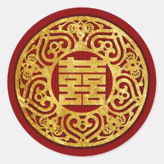 pegatinas dobles chinos 05 del boda de la pegatina redonda