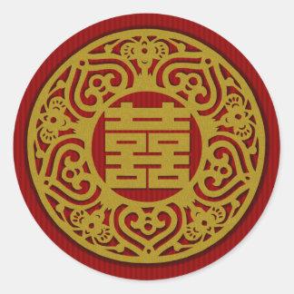 pegatinas dobles chinos 06 del boda de la pegatina redonda