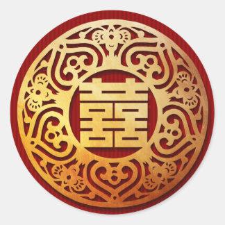 pegatinas dobles chinos del boda de la felicidad pegatina redonda