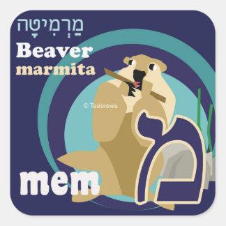 Pegatinas hebreos del animal de la Aleph-Apuesta Pegatinas Cuadradas Personalizadas