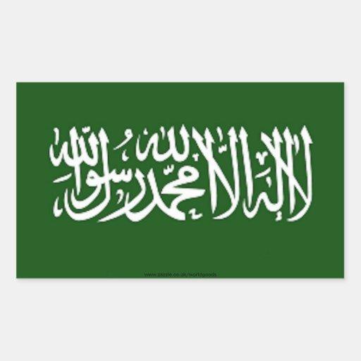 Pegatinas islámicos de Shahada Pegatina Rectangular