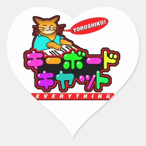 ¡Pegatinas japoneses del gato del teclado! Colcomanias Corazon