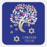 Pegatinas judíos del regalo del Año Nuevo el | Pegatina Cuadrada