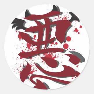 Pegatinas malvados del kanji