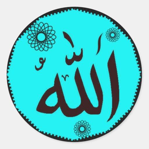 Pegatinas redondos azules islámicos de Alá Etiquetas Redondas