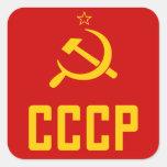 Pegatinas retros de los años 80 de URSS CCCP Unión Pegatina Cuadrada