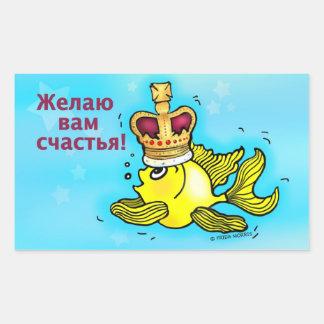 Pegatinas rusos de la suerte y de la felicidad de rectangular altavoces
