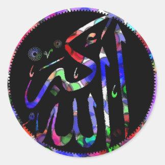Pegatinas tridimensionales islámicos de Allahu Pegatina Redonda