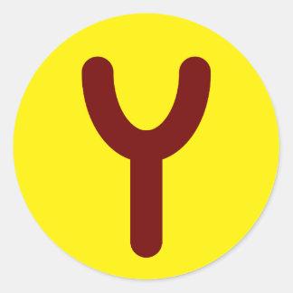 Pegatinas utópicos del logotipo pegatina redonda