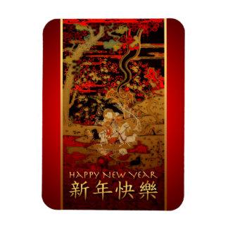 Pegue el imán chino del Año Nuevo del año de las