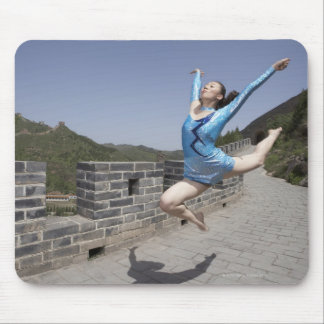 Pekín, China, 2007 Alfombrilla De Raton