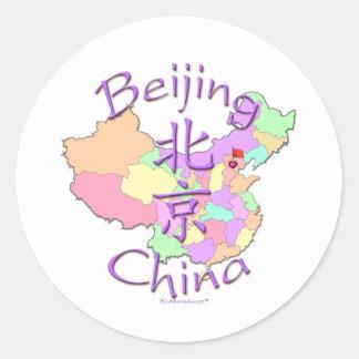 Pekín China Pegatina Redonda