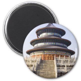 Pekín el Templo del Cielo Imán Para Frigorifico