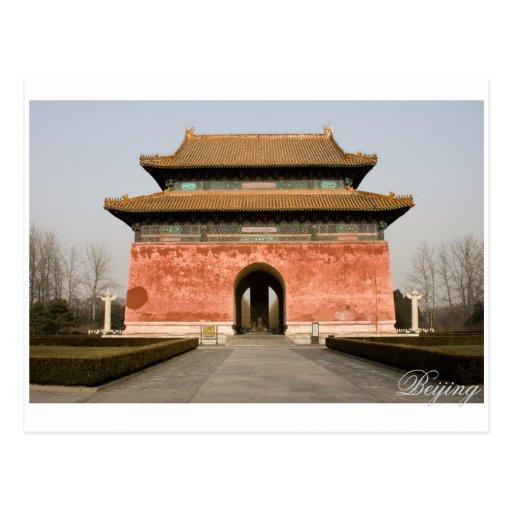 Pekín Postal