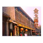 Pekín vieja postal