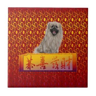 Pekingese Dog on Happy Chinese New Year Ceramic Tile