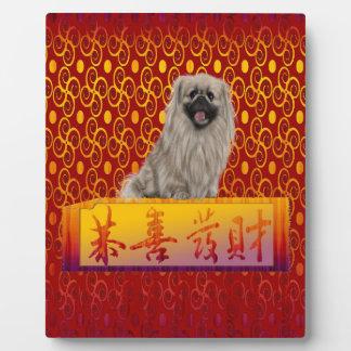 Pekingese Dog on Happy Chinese New Year Plaque